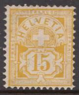 Switzerland 1882 Mi#56 Mint No Gum