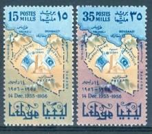 Libya 1956 Libya's Admission To The UN MNH** - Lot. 1864 - Libye