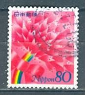 Japan, Yvert No 2188 - 1989-... Emperor Akihito (Heisei Era)