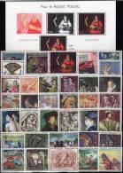 36Gemälde Lot Frankreich Plus Sonderblock I/66 ** 50€ Berühmter Maler Welt Blocchi Set Art Bloc Painting Sheet Of France - Mint/Hinged