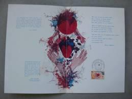 """Encart De Luxe """"mois Mondial Du Coeur"""" N° 03152 (tirage 4000)  & - Curiosidades: 1970-79 Usados"""