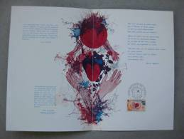 """Encart De Luxe """"mois Mondial Du Coeur"""" N° 03151 (tirage 4000) - Curiosidades: 1970-79 Usados"""