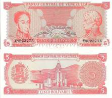 Venezuela P-70b, 5 Bolivar, Simon Bolivar / National Pantheon, Caracas - Venezuela