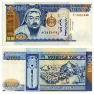 Banknote, Coin, Collection, Bank - Bank Of Mongolia 1000T - Arm, Horses, Statue, King - Mongolia
