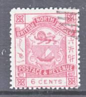 North Borneo 41    (o) - North Borneo (...-1963)