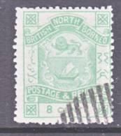 North Borneo 42    (o) - North Borneo (...-1963)