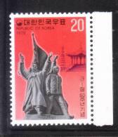 South Korea 1979 Samil Independence Movement Monument MNH - Corée Du Sud