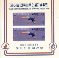 Corée Du Sud Bf 186 ( Hors Série ) 51e Rencontre Sportive Nationale / Seul Bf Plongeon