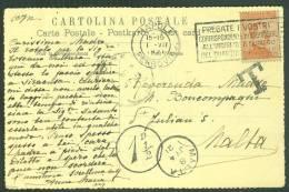 °°° 22578 - VENEZIA - CHIESA DEI GESUATI - TIEPOLO - S. ROSA E S. CATERINA - 1921 °°° - Paintings