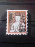 JAPON N°1357 Oblitéré - 1926-89 Emperor Hirohito (Showa Era)