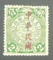 CHINE- CHINA 1912 Type Dragon 2 Cents  Neuf* - Mint With Gum - Ungebraucht