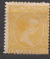 Spain 1895 Dienstmarken Mi#9 Edifil#229 Mint Hinged
