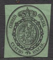 Spain 1855 Dienstmarken Mi#7 Mint Hinged - Neufs