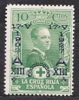 Spain 1927 Mi#325 Mint Hinged - Neufs