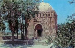 UZBEKISTAN - 1970's - BUKHARA - SAMANIDS MAUSOLEUM - PERFECT MINT QUALITY - Uzbekistan