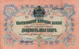 "Bulgaria,20 Leva Gold,ND(1904),""ORLOV "",P.9e,two Letter Serial No. Prefix,black Signatures: Chakalov-Gikov,see Scan - Bulgaria"