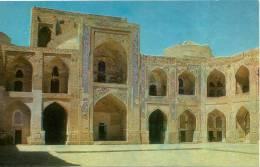 UZBEKISTAN - 1970's - BUKHARA - ABDULAZISKHAN MADRASAH - MINT QUALITY AS NEW - Uzbekistan