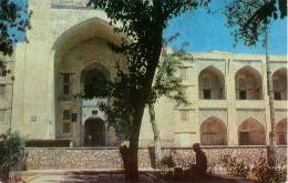 UZBEKISTAN - 1970's - BUKHARA - KUKELTASH MADRASH - PERFECT MINT QUALITY - Uzbekistan