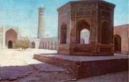UZBEKISTAN - 1970's - BUKHARA - ENSEMBLE POI-KALYAN - PERFECT MINT QUALITY - Uzbekistan