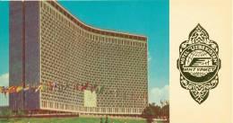 UZBEKISTAN - 1980 - TASHKENT - HOTEL UZBEKISTAN - 3 POSTCARDS + ENVELOPE - PERFECT MINT QUALITY - Uzbekistan