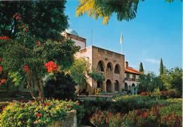 CYPRUS - PRE 1984 -  NICOSIA - PRESIDENTS PALACE - PERFECT MINT QUALITY - Cyprus