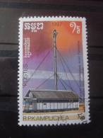 KAMPUCHEA N°773 Oblitéré - Kampuchea