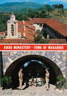 CYPRUS - PRE 1984 -  KIKKO MONASTERY - TOMB OF MAKARIOS - PERFECT MINT QUALITY - Cyprus