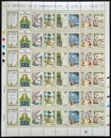 CFE-089- N° B2964, 300 Ans De La Mort De Jean De La Fontaine, Feuille Entière De 6 Bandes. - Feuilles Complètes