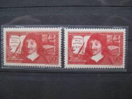 Timbre France: Yv. Nr 341/342 - Descartes - 1937* - Cote 9,30 € - France