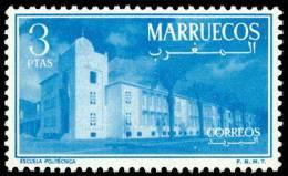 Marruecos Indep. 07 (*)  Escuela Politecnica. 1956. Sin Goma - Spanish Morocco