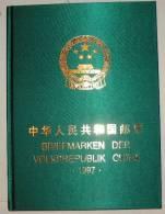 CHINE ANNEE COMPLETE 1997 LIVRE DE LUXE - 1949 - ... République Populaire