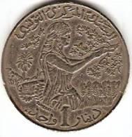 1 DINAR 1996 TUNISIA - Tunisia