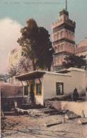 Alger Mosquee Sidi Abderhaman