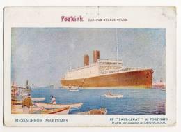 """PAQUEBOT Le """" PAUL-LECAT """" à Port-Saïd - Aquarelle De Sandy Hook - Carte Vierge - Paquebots"""