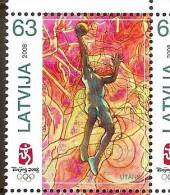 Latvia 2008 Olympic Games Beijing Basketball Stamp MNH Sport Sports - Basketball