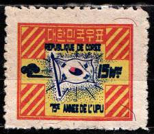 Corée Du Sud 41 75e Anniversaire De L'UPU - U.P.U.
