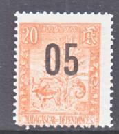 Madagascar  120  * - Unused Stamps