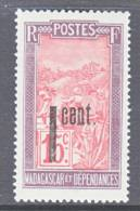 Madagascar  130  * - Unused Stamps
