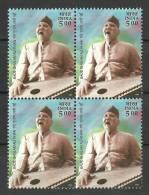 INDIA, 2003, Bade Ghulam Ali Khan Birth Centenary, (Singer),  Block Of 4, MNH, (**) - Musica