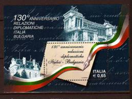 REPUBBLICA - 2009 - 130º Ann. Delle Relazioni Diplomatiche Tra Italia E Bulgaria  BF Nuovo** - Blocchi & Foglietti