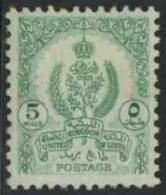 Libya Libie Libyen 1955 Mi 58 * MH - Coat Of Arms Of United Kingdom Of Libya / Staatswappen / Armoiries Nationales - Postzegels