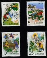 2010 Monkey King Stamps Book Chess Buddhist Peach Fruit Wine Ginseng Medicine God Costume - Wines & Alcohols