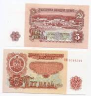 Bulgaria- 5 Leva -1974 YEAR-UNC - Bulgarie