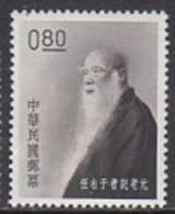 China Taiwan 1962, Yu Yu Jen, Journalist (B.0199) - Unused Stamps