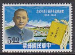 """Taiwan/Formosa 1963. Sun Yat-sen Mit Dem Buch """"Drei Grundsaetze Des Volkes"""" (B.0200) - 1945-... République De Chine"""