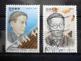 Japan - 1994 - Mi.nr.2263-2264  - Used Set - Personalities From Culture And Science - Michio Miyagi, Gyoshu Hayami - 1989-... Empereur Akihito (Ere Heisei)