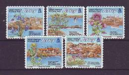 JERSEY - 2003 - MiNr. 1094-1098 (Jahreszahl 2004) - Gestempelt - Jersey