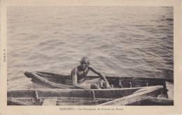 Afrique - Djibouti - Champion Pirogue - Gibuti