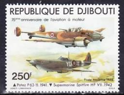 1979-Dschibuti-Mi 249 (**) - Gibuti (1977-...)