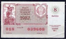 USSR. LOTTERY TICKET. 1987. CIRCULATION № 8 - Russie